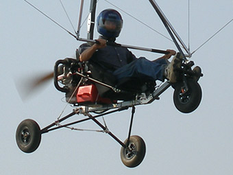 North Wing ATF Soaring Trike